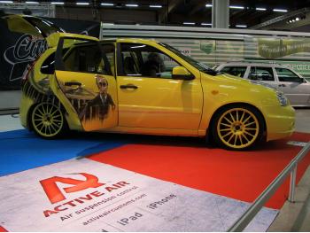 Компания Aride - производство и продажа пневмоподвесок в России, AirRide - пневмоподвеска на любой автомобиль, команда AirRide,ЭйрРайд, Air-Ride, Эйр-Райд